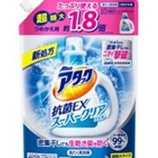 アタック抗菌EXスーパークリアジェル詰替用 超特大サイズ 338円(税抜)