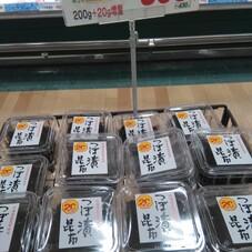 つぼ漬昆布 398円(税抜)
