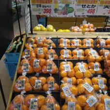 甘平 398円(税抜)