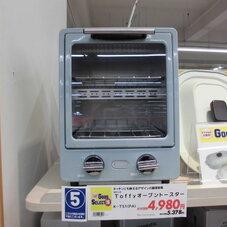 toffyオーブントースター 4,480円(税抜)