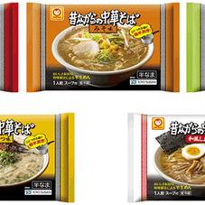 昔ながらの中華そば しょうゆ味・みそ味・しお味 88円(税抜)