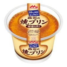 森永の焼プリン 65円(税抜)
