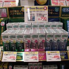 ガム歯周プロケアペースト 698円(税抜)