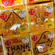 金のつぶパキッ!とたれとろっ豆 98円(税抜)