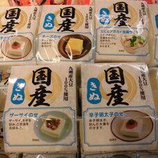 国産きぬ 110円(税抜)