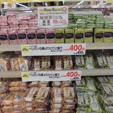 ペリカン石鹸 400円(税抜)