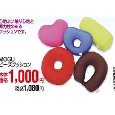 MOGU ビーズクッション 1,000円(税抜)