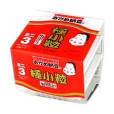 極小粒ミニ 55円(税抜)