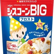 シスコーンBIG(各) 148円(税抜)