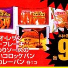 ヤマザキパン各種 98円(税抜)