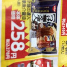 つけ麺の達人濃厚魚介醤油 258円(税抜)
