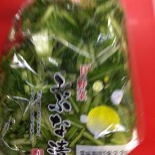 みぶな漬け 168円(税抜)