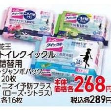 トイレクイックル詰替え用 268円(税抜)