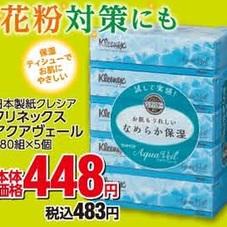 クリネックスアクアヴェール 448円(税抜)