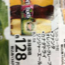 コカコーラ飲料厳選3品 128円(税抜)