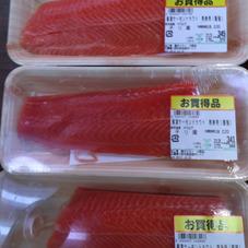解凍サーモントラウト 198円(税抜)