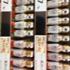 QPごまドレッシング 177円(税抜)