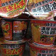 日清デカうまラーメン 98円(税抜)