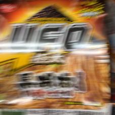 UFOまぜそば 198円(税抜)