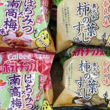 ポテチ新発売 88円(税抜)