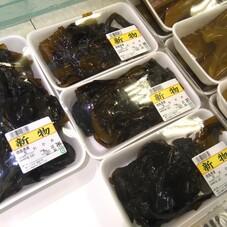 新物生わかめ 88円(税抜)