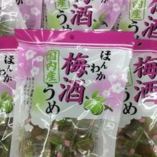 梅酒うめ 298円(税抜)