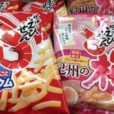 かっぱえびせん 88円(税抜)