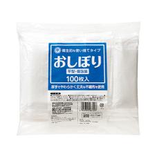 おしぼり(不織布)平型 198円(税抜)