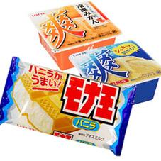 アイス各種 87円(税抜)
