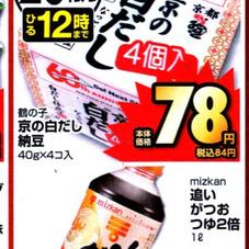 納豆 78円(税抜)
