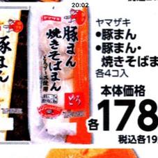 ヤマザキ豚まん 178円(税抜)