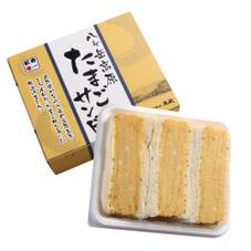 八ヶ岳高原たまごサンド 630円(税抜)