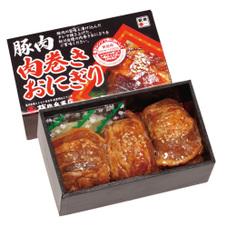 豚肉肉巻きおにぎり 630円(税抜)