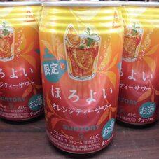 ほろよい オレンジティーサワー 100円(税抜)