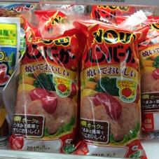 NOWハンバーガー 88円(税抜)