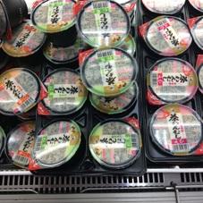 茶わん蒸し 88円(税抜)