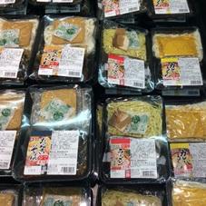 エコノミーシリーズ(きつねうどん.ラーメン.たぬきそば.カレーうどん.天ぷら) 88円(税抜)