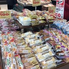菓子パン100円均一 100円(税抜)