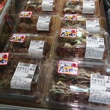 たこ焼き 200円(税抜)