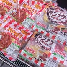 チキンナゲット.チキチキボーン 200円(税抜)