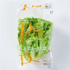 うるおい野菜 198円(税抜)