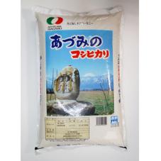 あずみのコシヒカリ 3,190円(税抜)