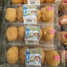 洋菓子屋さんの シュークリーム 298円(税抜)