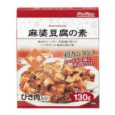 麻婆豆腐の素 59円(税抜)