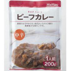ビーフカレー 59円(税抜)
