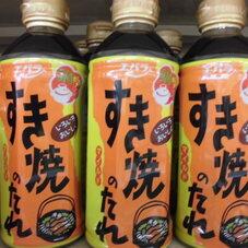 すき焼きのたれマイルド 248円(税抜)