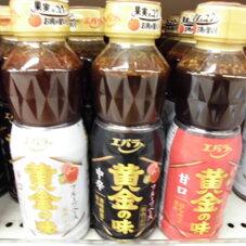 黄金の味 298円(税抜)