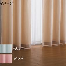 4枚組カーテン 各色 1,980円(税抜)