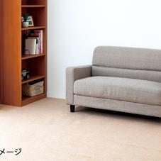 平織りカーペット 防ダニ 6畳 5,980円(税抜)
