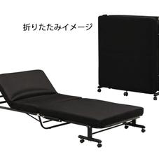 折りたたみ低反発ベッド 14,800円(税抜)